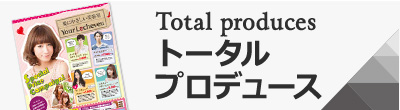 Total produces